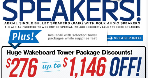 Free Wakeboard Tower Speakers