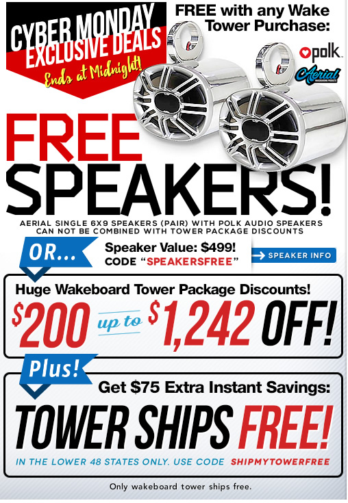 Sale on Wakeboard Towers