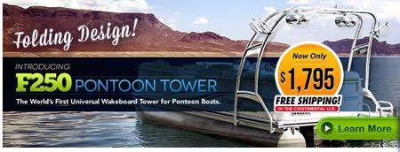 pontoon boat wake tower